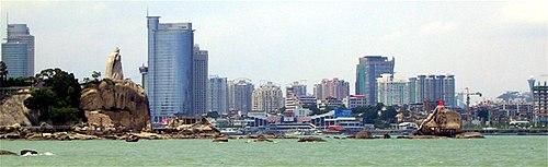 Downtown Xiamen as seen from Gulangyu Island