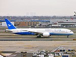 XiamenAir Boeing 787-9 Dreamliner B-1567 taxiing at JFK Airport.jpg