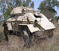 Yad-Mordechai-battlefield-Humber-AC-2.jpg