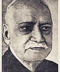 Jadunath Sarkar
