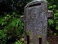 Yamabushi-Toge Sekibutsu 山伏峠石仏(兵庫県加西市玉野町) DSCF1410.JPG