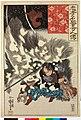 Yamamoto Kansuke 山本勘助 (BM 2008,3037.15510).jpg