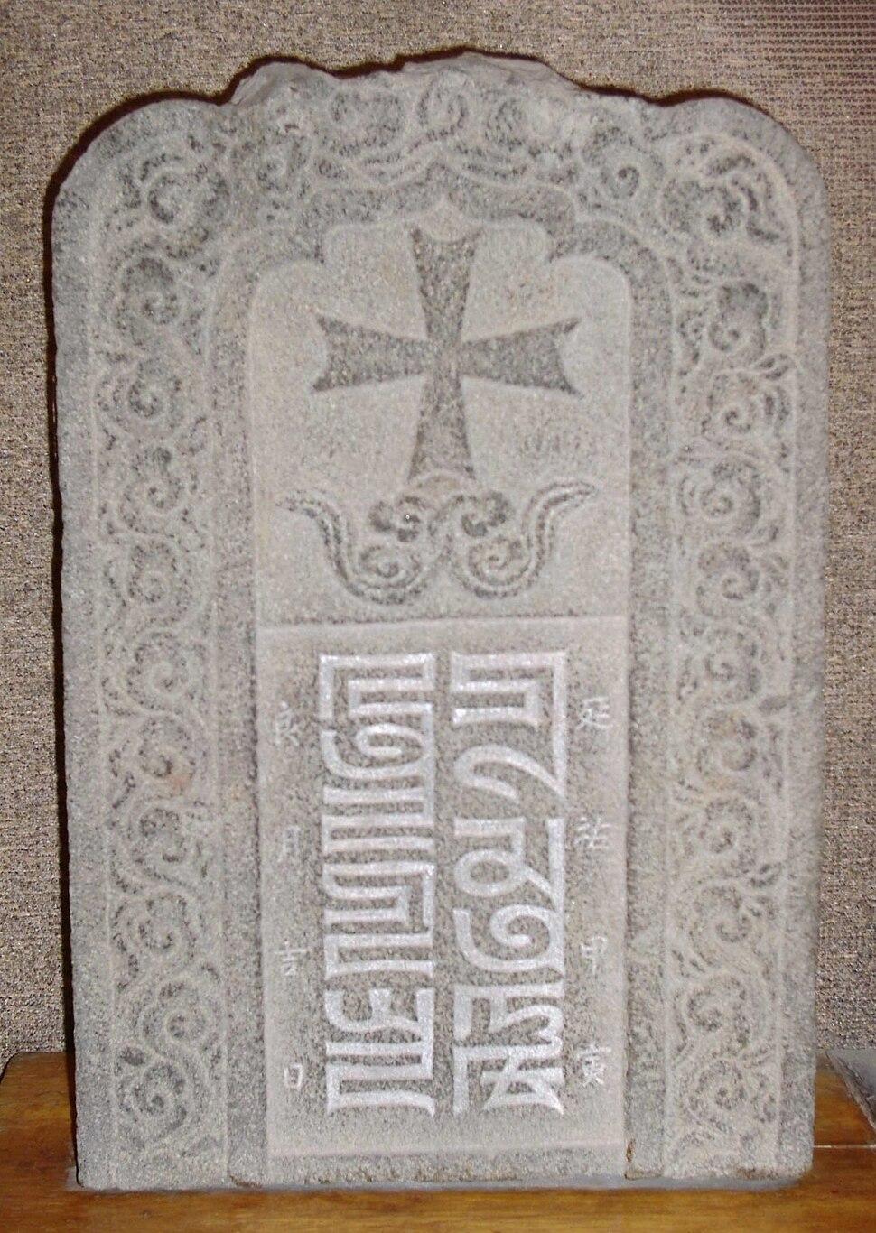 Yang Wengshe 1314