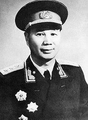 Yang Chengwu - Yang Chengwu