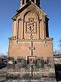 Yeghvard Holy Mother church (sculpture) 02.jpg