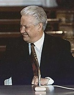 Ministry of Defence (Russia) - Image: Yeltsin 1993 cropped
