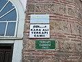 Yer kapı camii bursa - panoramio (2).jpg