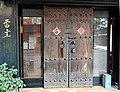Yingge Ceramics Museum 鶯歌陶瓷博物館 - panoramio.jpg