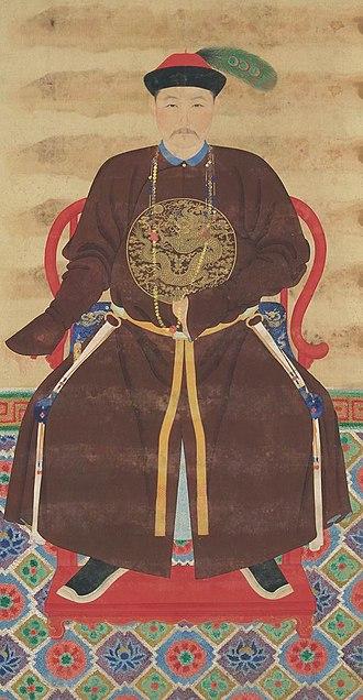 Yunsi - Portrait of Yunsi