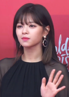 Yoo Jeong-yeon at Golden Disk Awards on January 5, 2019.png
