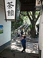 Yuecheng, Shaoxing, Zhejiang, China - panoramio (36).jpg