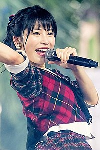 Yui Yokoyama (cropped).jpg