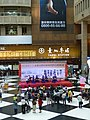 Yulin Guzheng Band Concert at Taipei Station Hall View from 2nd Floor 20150609b.JPG