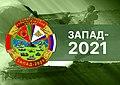 Zapad-2021 Logo.jpg