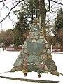 Zapyskio paminklas nepriklausomybei2010.jpg