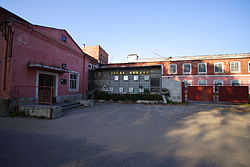 Zavidovskaya fine cloth factory in Kozlovo.jpg