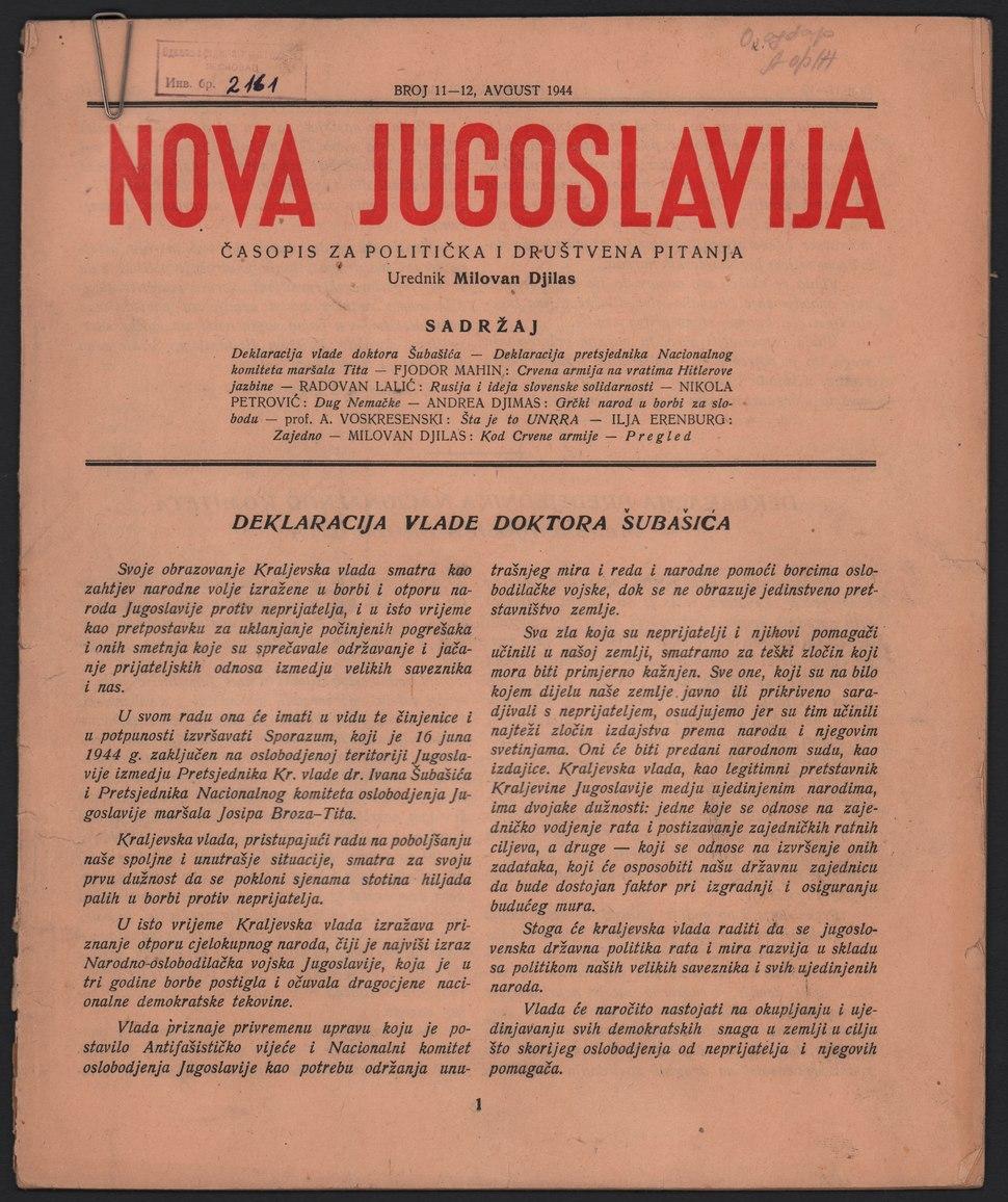 Zbirka arhivske građe NOR-a Narodnog muzeja u Leskovcu 02