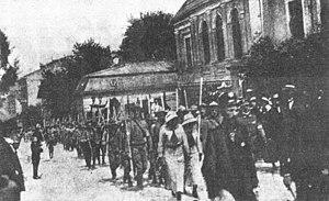 Пластуни у здвиговому поході. 1914 рік.