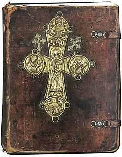 Zeytun Gospels