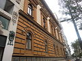 Zgrada Ministarstva pravde u Beogradu - 005.JPG