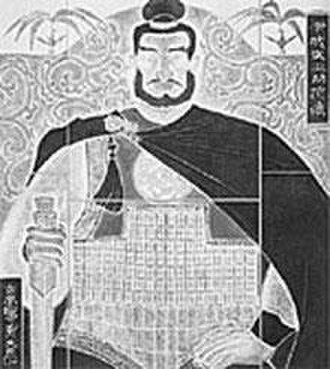 Zhao Tuo - Image: Zhao Tuo