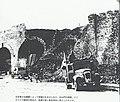 Zhongshan Gate of the Nanjng City (Murase Moriyasa's photo).jpg