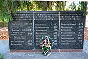 Zinkiv May 01 Str. Park WW2 Memorial Complex Memorial Sign to other WW2 Warriors (YDS 1540).jpg