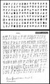 Zodiac Killer cipher deciphered by Donald and Bettye Harden.pdf