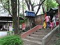 Zoo Kathmandu Nepal (5085892703).jpg