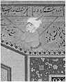"""Laila and Majnun in School"", Folio 129 from a Khamsa (Quintet) of Nizami MET 187668.jpg"