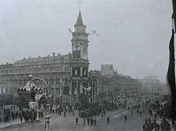 """""""Lassalle House"""" - Commemoration of October Revolution, Petrograd (14355509537).jpg"""