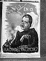 'Én is hadicél vagyok?', Szennik György plakát, 1944 Fortepan 72718.jpg
