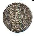 'Black' Tangka - Tibet (Nepalese Mints) - Scott Semans 45.jpg