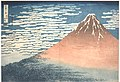 'South Wind, Clear Sky' by Hokusai, Honolulu Museum of Art.jpg