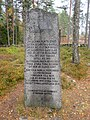 Östra Silvbergs kapell minnessten (RAÄ-nr Silvberg 19-3) 6356.jpg