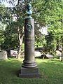 Östra kyrkogården i Göteborg, den 17 aug 2006, Bengt Erland Fogelbergs minnesvård.JPG