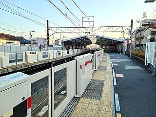 Ōkurayama Station (Kanagawa) Railway station in Yokohama, Japan