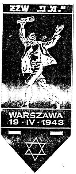 Jewish Military Union - Commemorative pennant of ŻZW