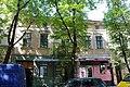 Івано-Франківськ, Житловий будинок (мур.), вул. І. Франка 7.jpg