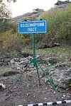 Інженерні підрозділи навели на Дніпрі під Херсоном понтонно-мостову переправу (30431915736).jpg