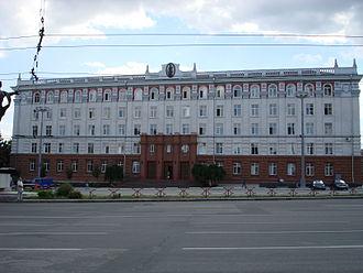 Academy of Sciences of Moldova - Image: Академия Наук Молдавии
