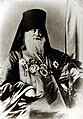 Архиепископ Костромской Платон (Фивейский).jpg