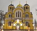 Афанасівський яр, Київ, Ukraine - panoramio - Leonid Andronov.jpg
