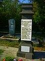 Братська могила членів підпільної групи «Сокіл».jpg