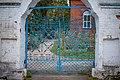 Валдай памятник архитектуры Ворота ограды кладбища (2).jpg