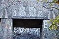 Водонапорная башня. гора Папула. Фото 3.jpg