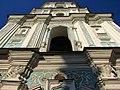 Дзвіниця Софіївського собору. - panoramio.jpg