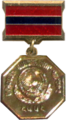 Заслуженный деятель искусств Армянской ССР.png