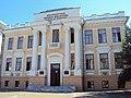 Здание армянской школы , Краснодар, Russia 05.JPG