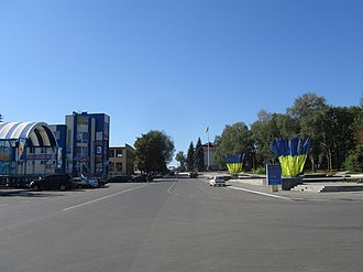 Zmiiv - Downtown Zmijiv